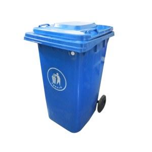 蓝色侧轮垃圾桶(240l)