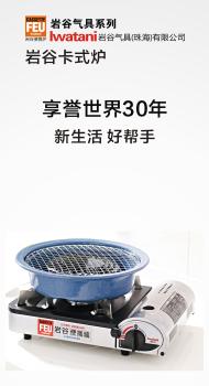 火锅及桌面