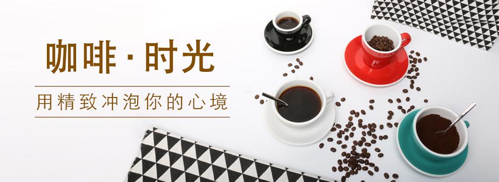 手冲咖啡篇